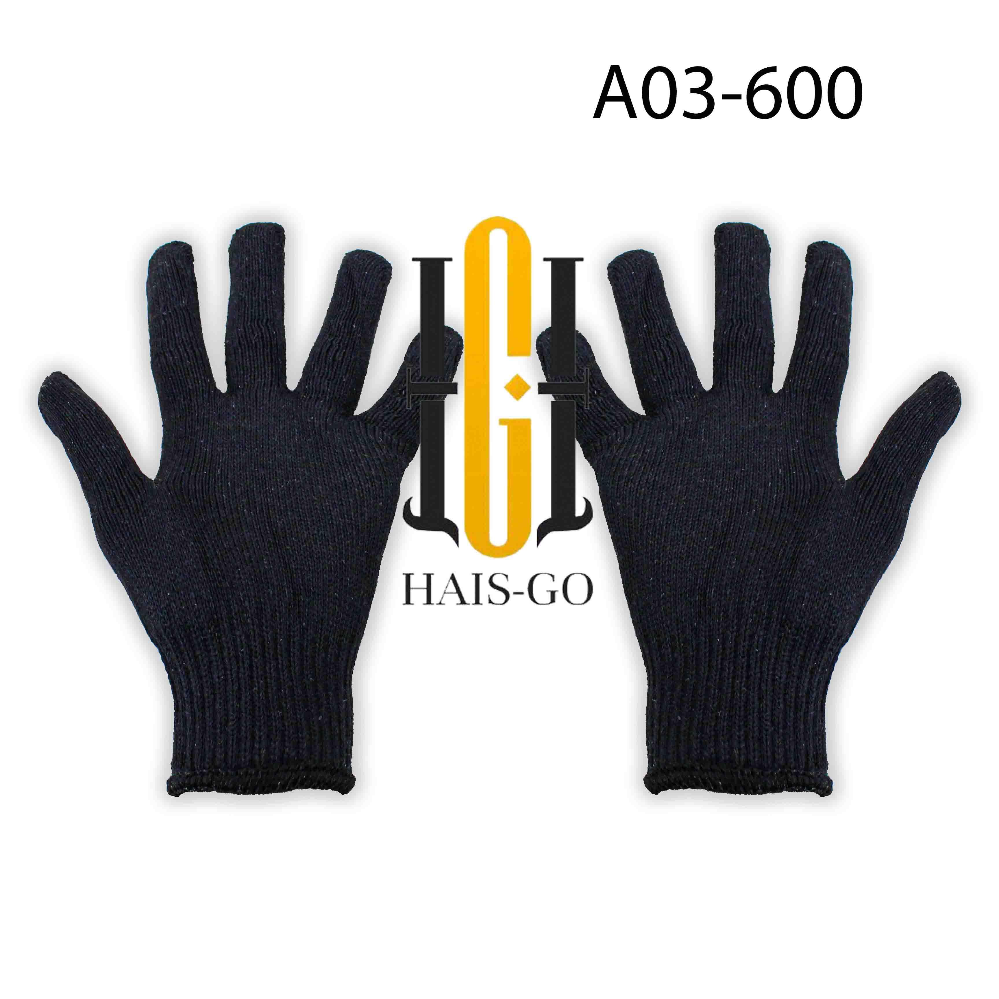 Хб черный рабочий перчатка
