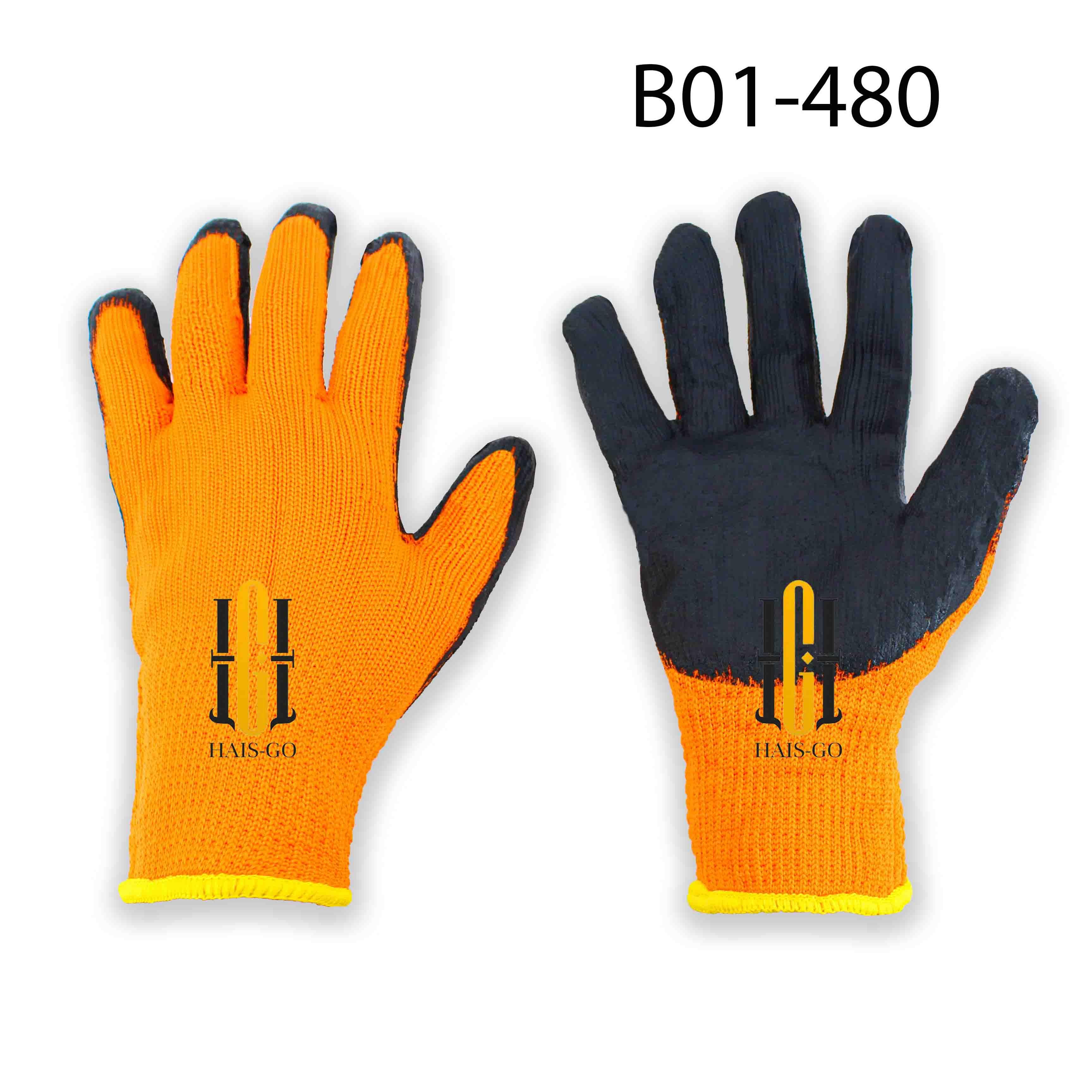 Рабочие перчатки Лимон ( 300# )