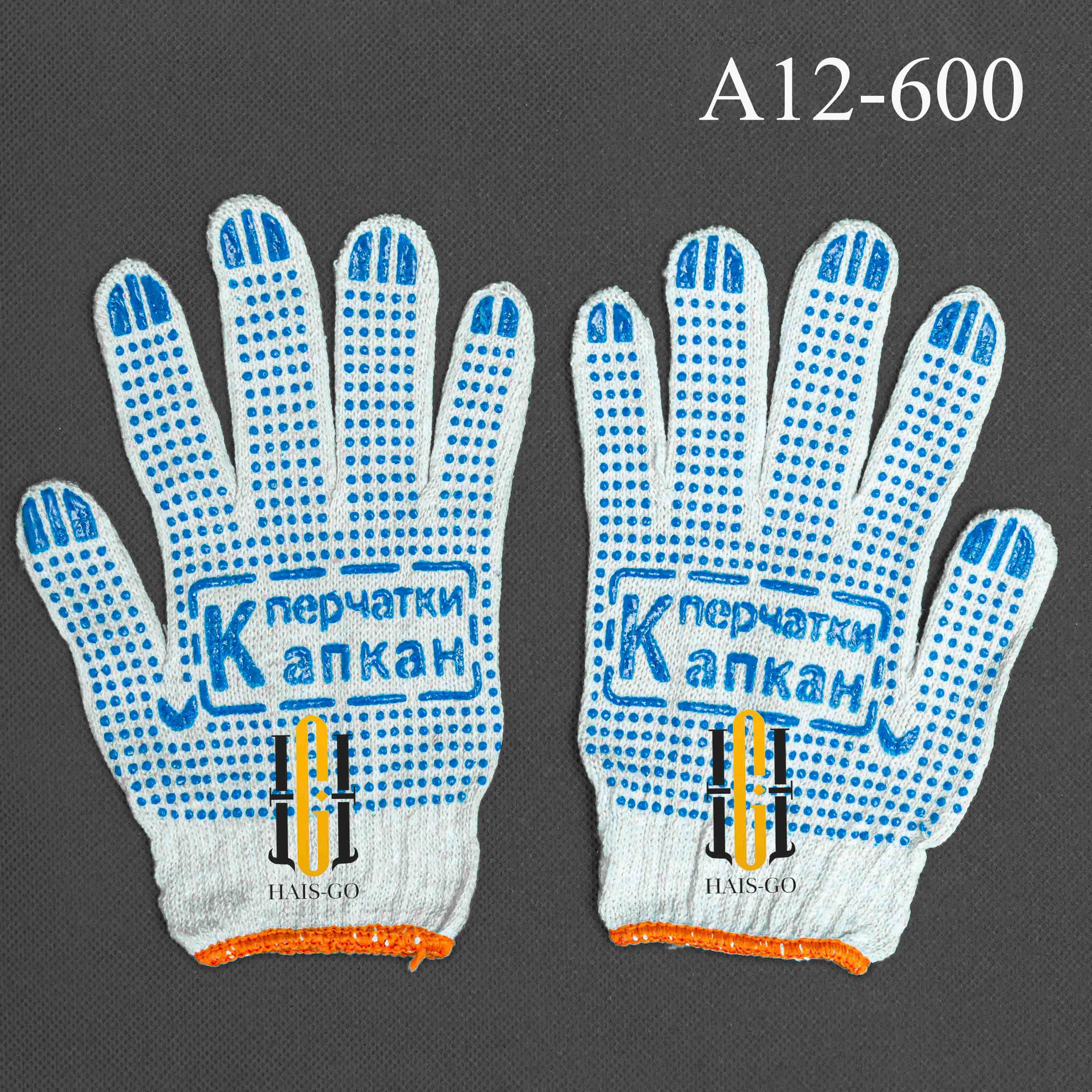 Капкан. рабочий перчатка